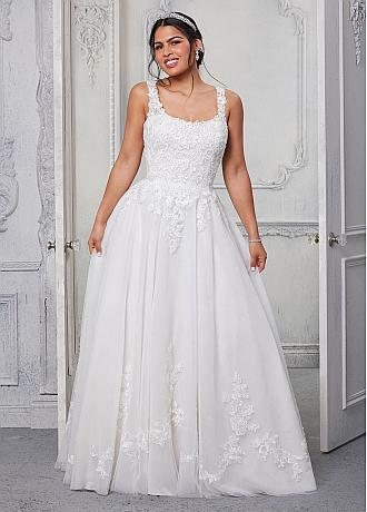 Alluring Tulle Square Neckline Plus Size A-line Wedding Dresses With Lace Appliques & Beadings